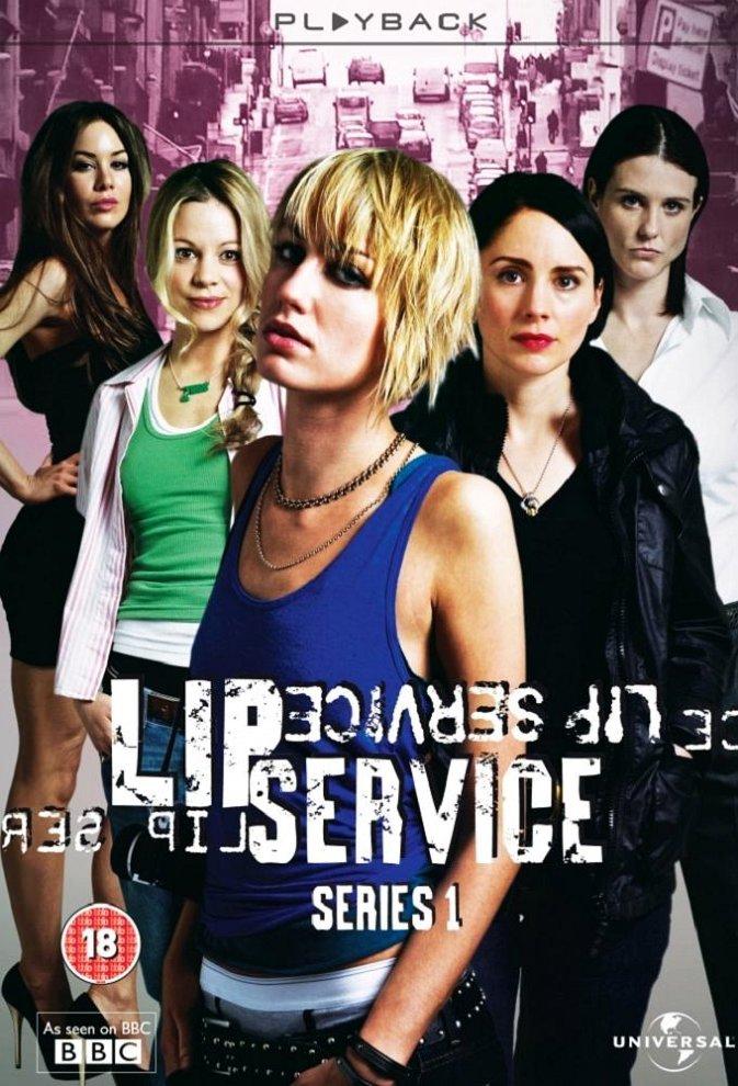 Lip Service release date