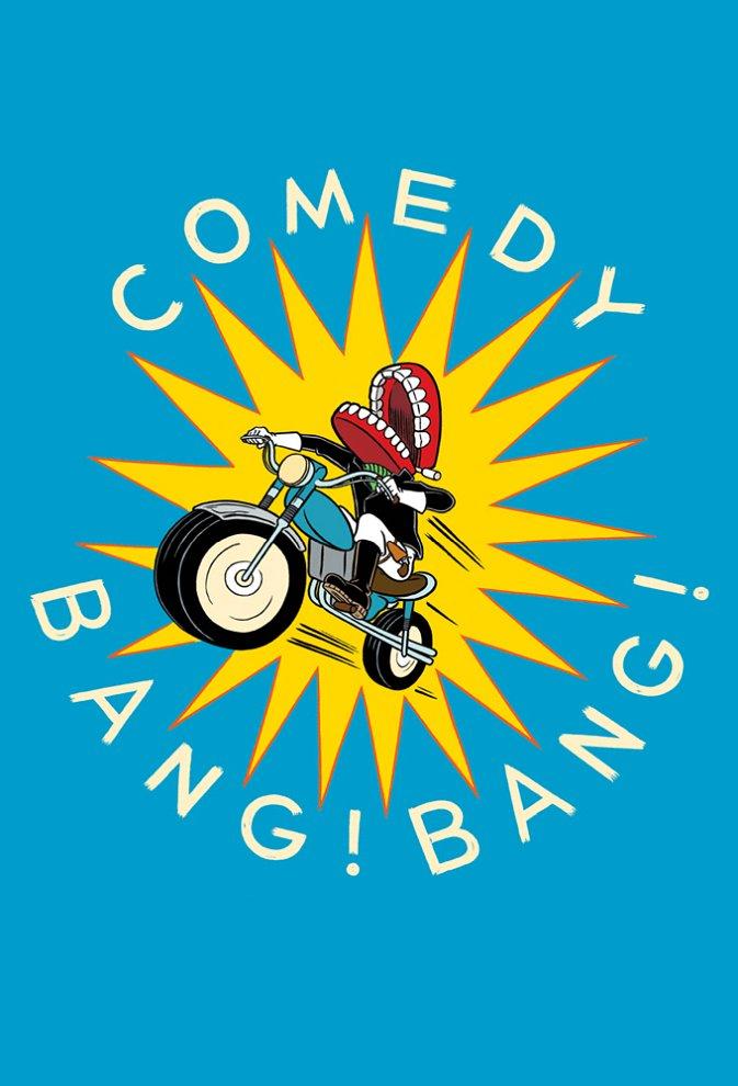 Comedy Bang! Bang! poster