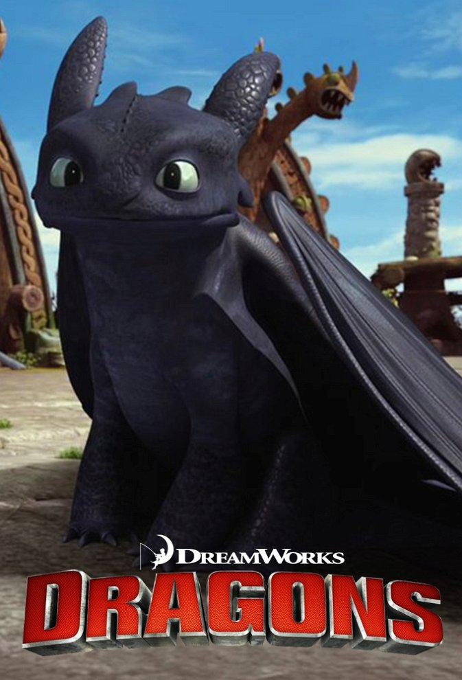 Dragons: Riders of Berk photo
