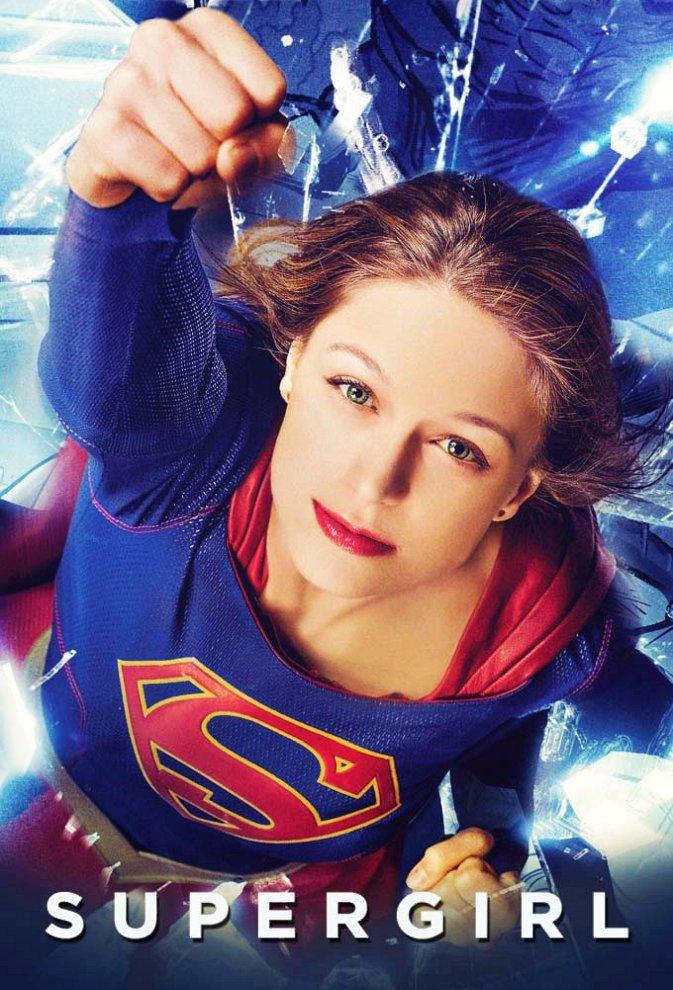 Supergirl picture