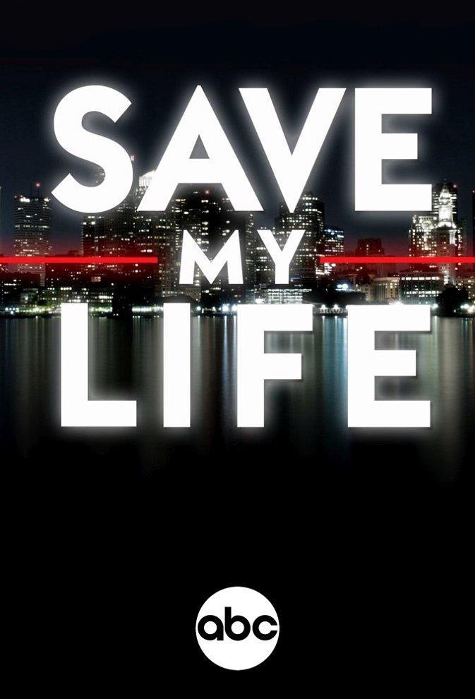 Save My Life: Boston Trauma release date