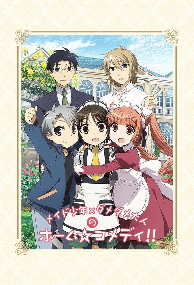 Shonen Maid poster