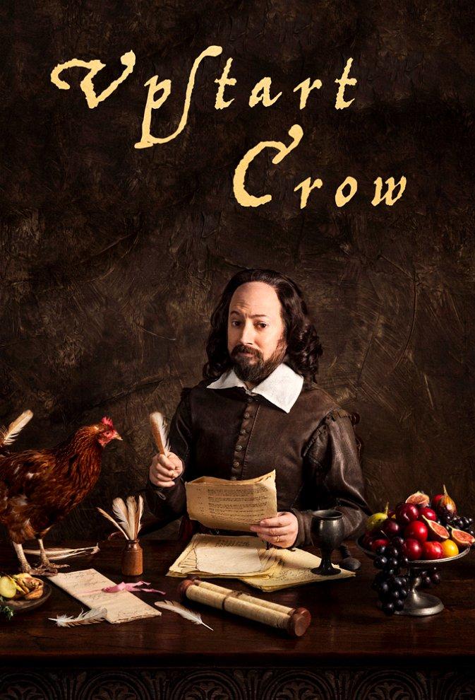 Upstart Crow photo