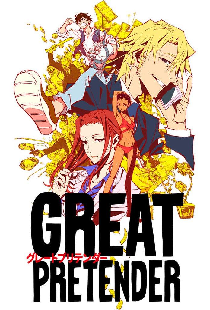 Great Pretender poster
